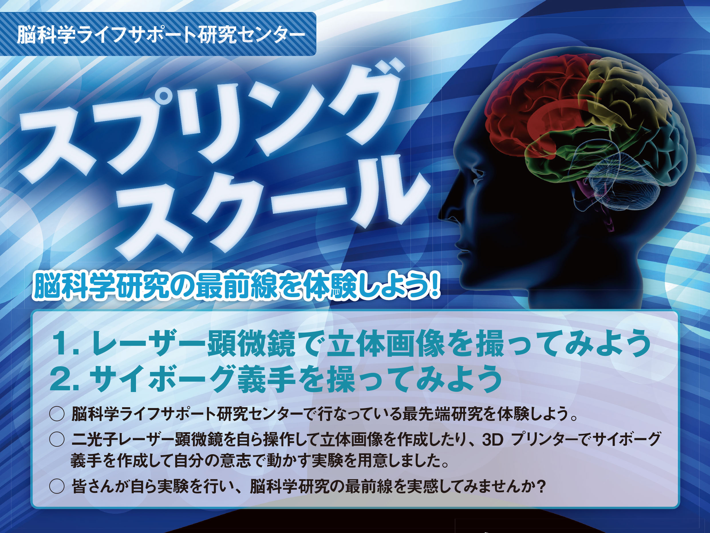 生産・製造技術【静岡/浜松市 浜松ガスケット株式会社 /